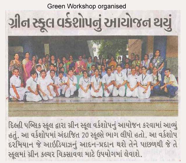 Description: http://dpsbopal-ahd.edu.in/Uploads/Divya%20Bhaskar-City%20Bhaskar%20%28Ahd%29_DPS%20Bopal%20%28Green%20School%20Workshop%29_24.08.16_Pg%2002_201608252113142081.jpg