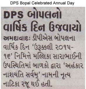 Description: http://dpsbopal-ahd.edu.in/Uploads/NavGujarat%20Samay%20%28Ahd%29_DPS%20Bopal%20%28Annual%20Day%29_24.12.15_Pg%2004_201512260754134685.jpg